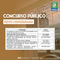 Banca divulga novo cronograma para o concurso da Câmara de Campo Maior